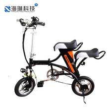 Solomo S+ Folding Electric Bicycle Hidden Lithium Battery E Bike