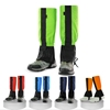 Outdoor Waterproof Windproof Gaiters Leg Protection