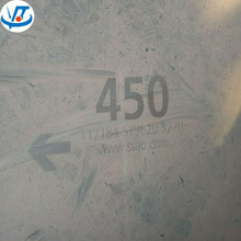 Hot rolled wear resistant NM600 Hardoxs 600 ar600 steel plate