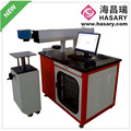 New style automatic metal laser marking machine