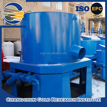 Hot sale centrifugal leaching gold process separation equipment