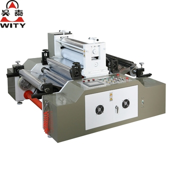 DYW600 High Speed Label Embossing Machine