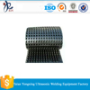 waterproof dimple board/HDPE dimple drainage board