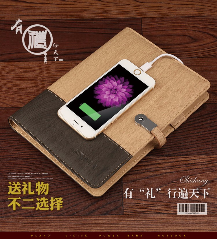 diary USB notebook with power bank PU leather notebook hardcover notebook