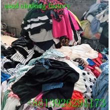 rejected clothes bundles from Australia