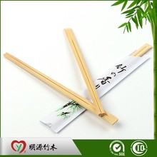 High Quality Bamboo Natural Wholesale Price Of Disposable Chopstick