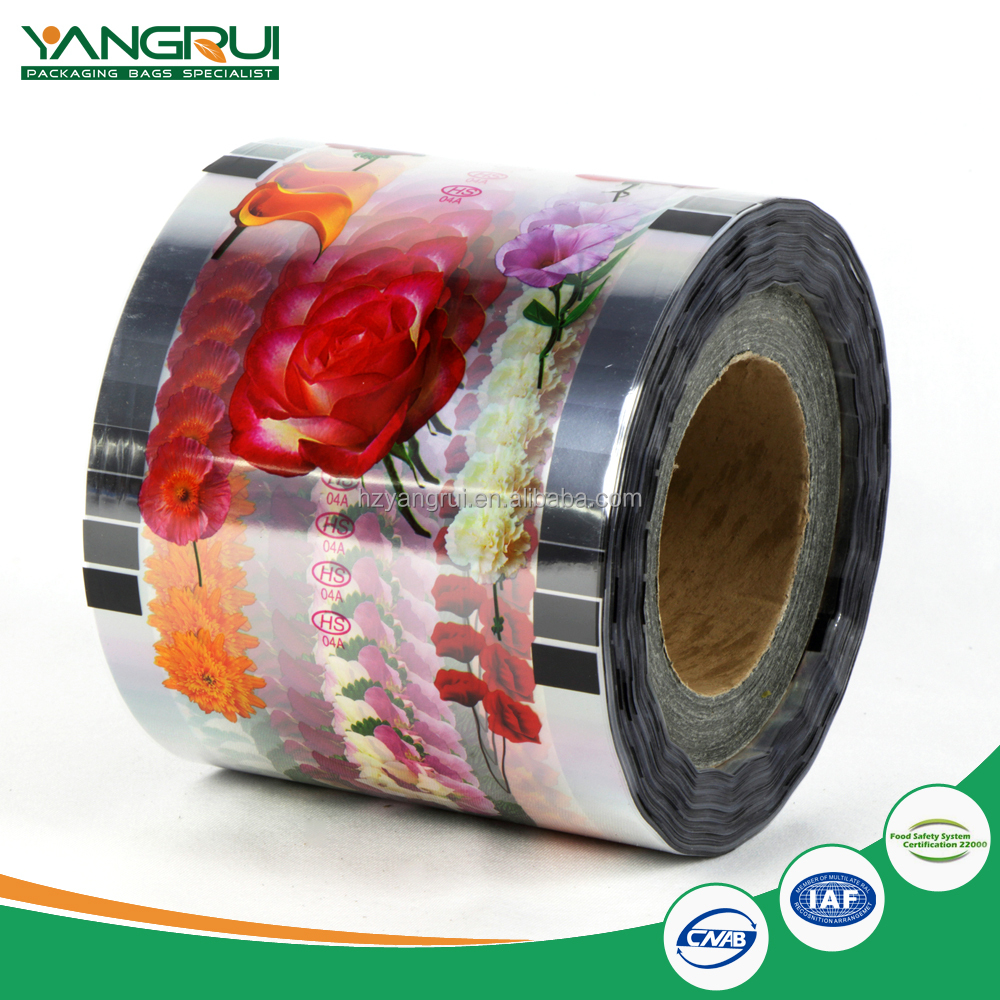 PET/CPP Laminated plastic roll film for jelly cup 2016