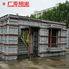 Building company aluminum staircase formwork as home construction formwork