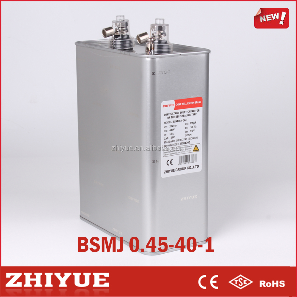 china BSMJ 0.45 kv 40 kvar low volt metallized capacitor price sh