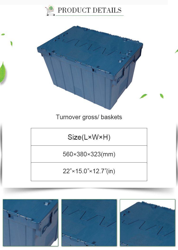 Wholesale Moving Turnover Gross Plastic Storage Crate Box With Lid