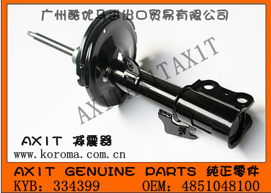 334399,334400 cabinet shock absorber for TOYOTA LEXUS RX330 RX350