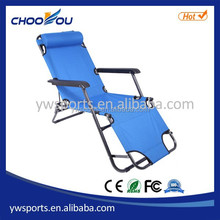 Aluminum Folding Adjustable Beach Chair, Deck Chair, Plastic Folding Chair