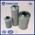 High Performance 0160D020BN4HC Hydraulic Filter Replacement Hydac Oil Filter Element