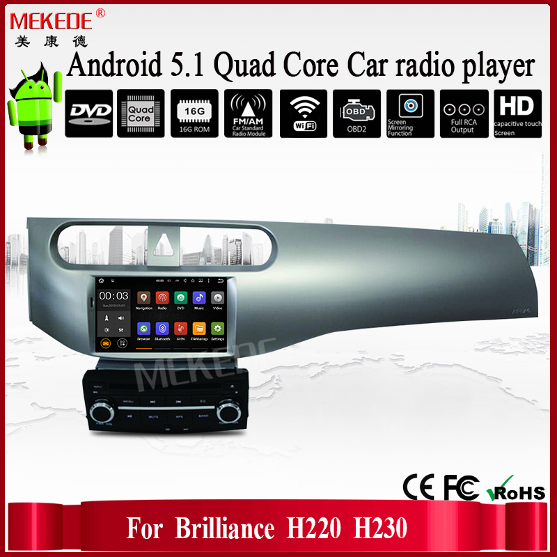 Android 5.1 car radio player with RK3188 1.6GHz Cortex A9 Quad core Brilliance H220 H230