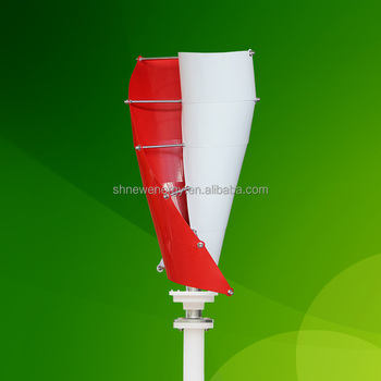 Chinese 200w vertical axis wind turbine