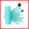 YASHI New Arriving Makeup Tool 12pcs Brushes Kit With PU Cup