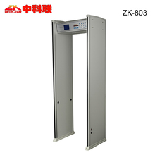 good quality best price walk through security metal detectors walk through weapon detector security checking door