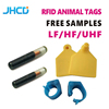 125khz Glass UHF RFID Nail Fish Tracking Microchip Racing Pigeon Chip Ring Animal Ear Micro Tag For Chicken