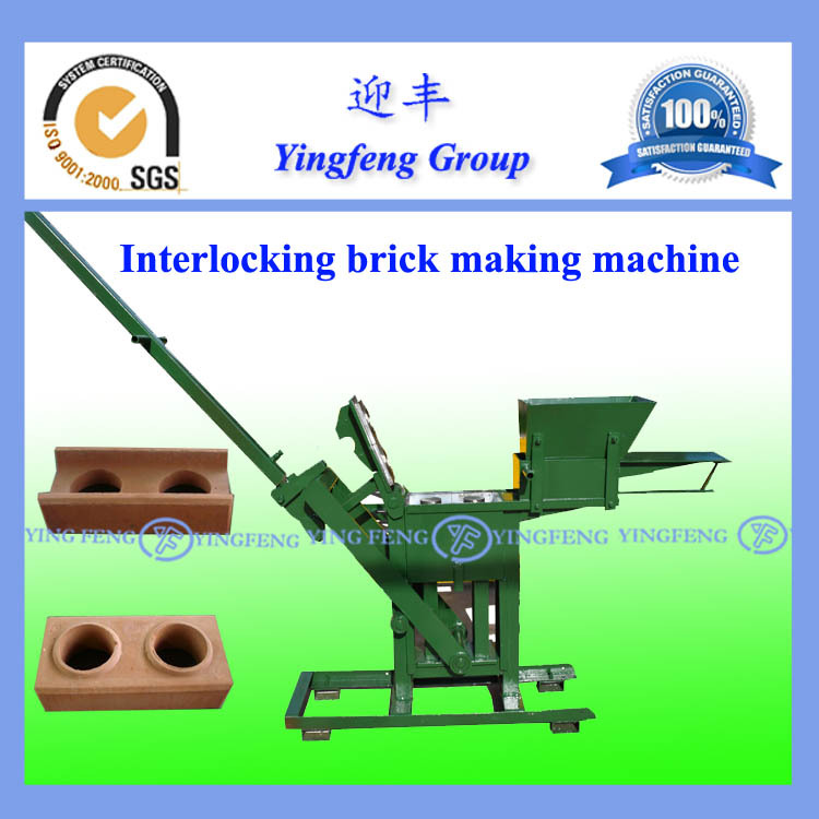 Factory Delivery YF1-40 manual interlocking compressed earth block machines