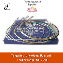 professional concert master cello string