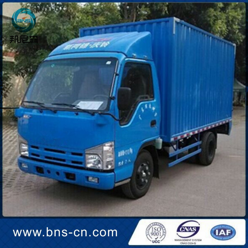 Low Price China Light Duty New Cargo Truck With Japan Diesel Engine