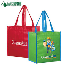 Biodegradable Nonwoven Shopping Bags Customized Laminated Tote