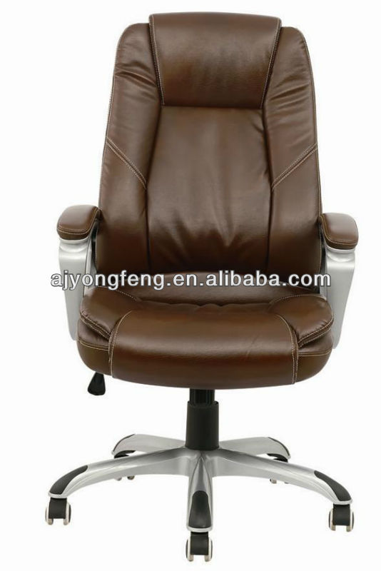 Brown PU +PVC high back executive swivel ergonomic office chair