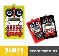 NOVELTY ROLLING EYE 8 DIGIT CUTE FUN CALCULATOR