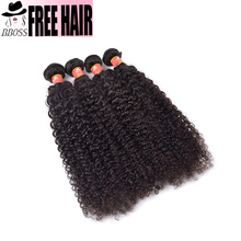 best price Raw Virgin keratin bond curly hair extensions