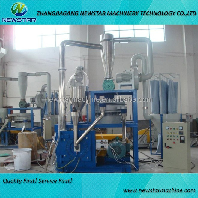 Automatic PVC powder making machine mill Plastic Pulverizer