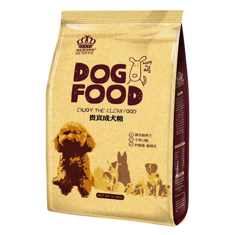 High quality custom logo reclosable side gusset pet dog food compound plastic bag with zipper
