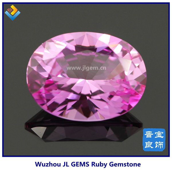 Synthetic Oval Cut Light Pink Corundum Ruby ,Ruby Stone Price