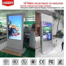 waterproof tv stand lcd outdoor advertising touch kiosk lcd display