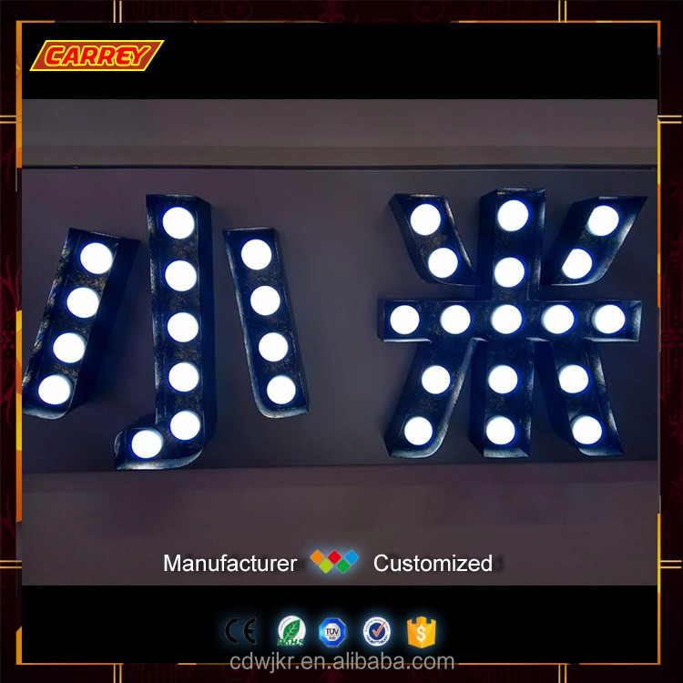 Marquee luminous led letter signs request letter for decorations