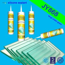 Da You JY868 building decoration material excellent viscosity sealant silicone removable adhesive