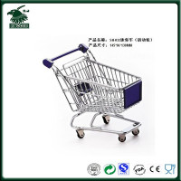 electric cheap shopping carts