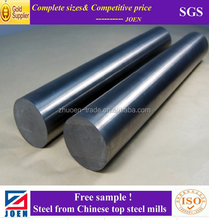 complete specification free sample AISI304/0Cr18Ni9 stainless steel round bars