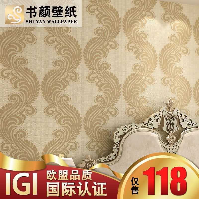 3D three-dimensional relief thickening European luxury palace deep embossed living room bedroom TV backdrop -3d wall paper des