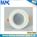 new products in alibaba selling 3'' 4'' 5'' 6'' 8'' smd led downlight housing parts, glass led diffuser