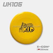 most popular toys 2014 PU material soft and safe toys frisbee, 105g kids soft toys