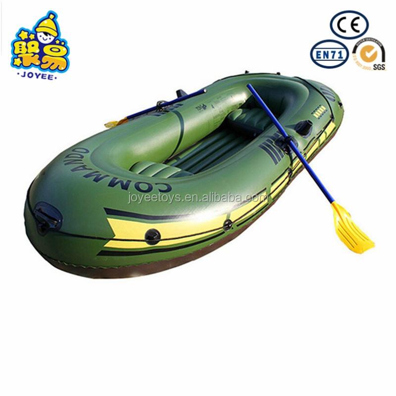лодка для одиночной гребли