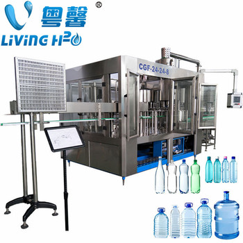 pure water machine with cheap price