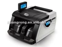 NEW! intelligent banknote counter GR-6200