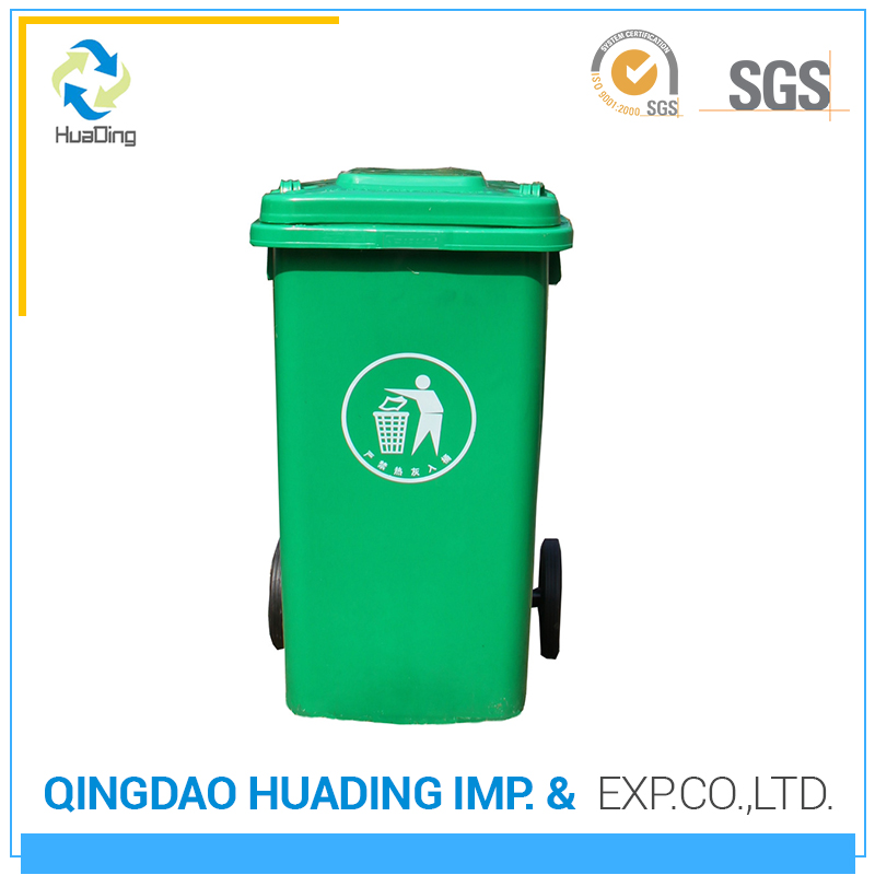 Best price mixed material 100l with wheels Made in china garbage waste bin