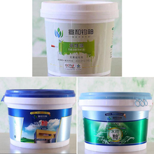 Basement waterproof coating asian paints wall paint architectural