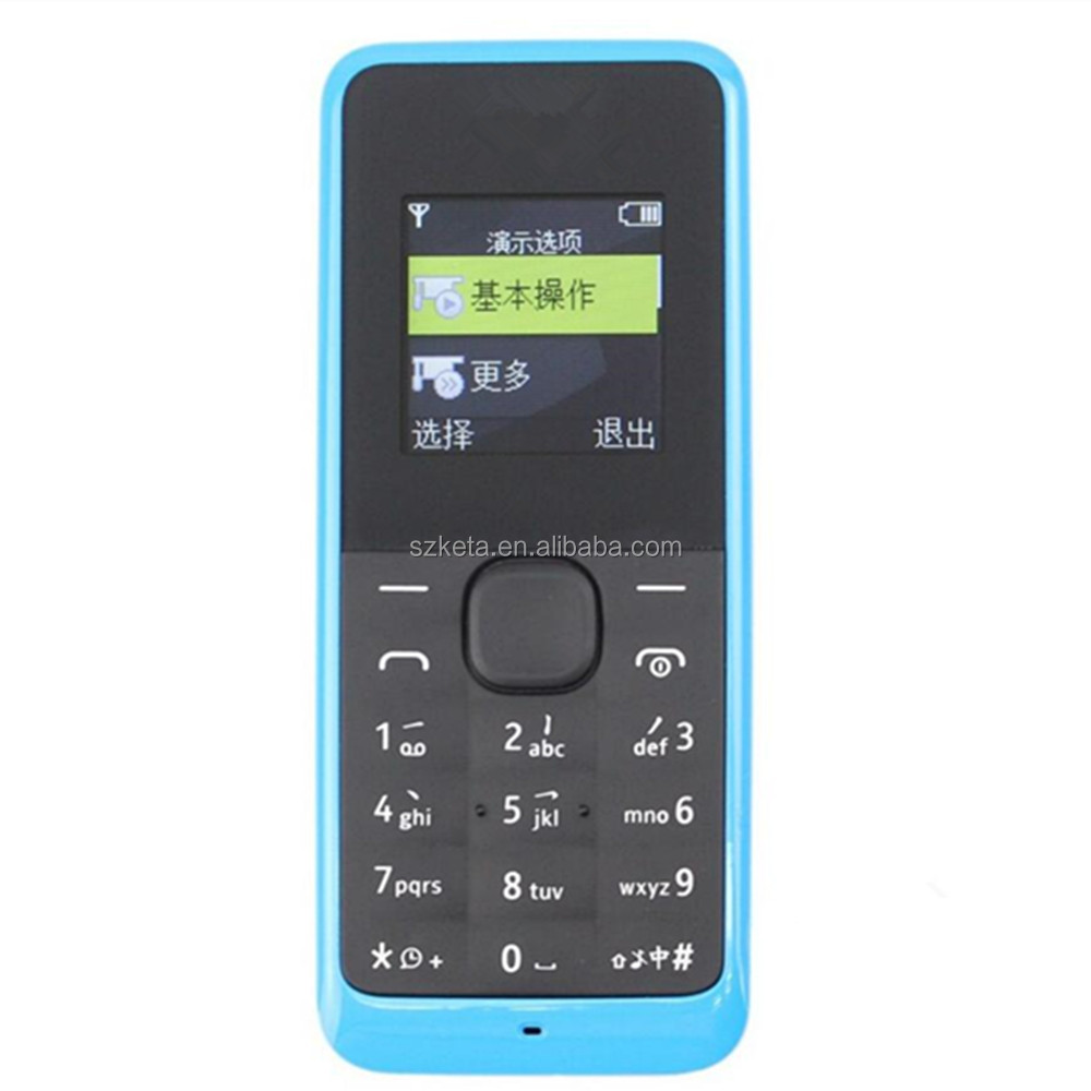 Cheapest made in China colorful fashional 105 mobile cell phone with plastic soft keyboard