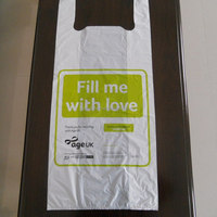 Age HDPE packaging Charity bag for UK market