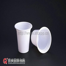 ChengXing disposable plastic 350ml custom coffee cup