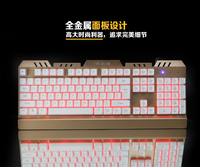 Latest Model OEM 109 Keys Mechanical Gaming Keyboard With 19 Anti-Ghost Keys 3/7 colors changeable Backlight Keyboard