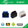 Small ELM327 Bluetooth OBD2 II Car Auto Code Reader Diagnostic Interface Scanner for Android